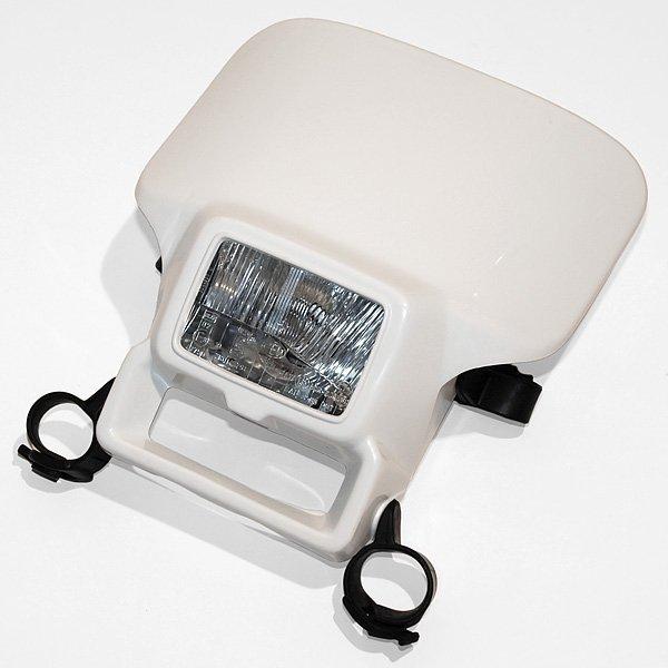 Maska se světlem XR h4  12V 60/65W